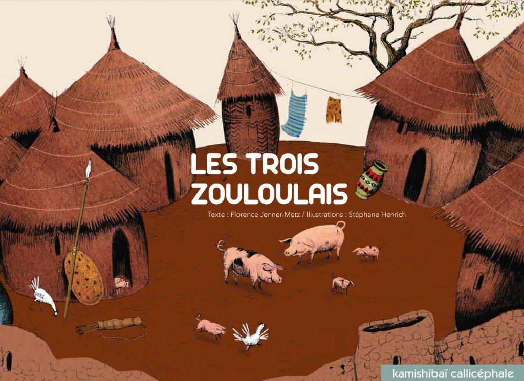 les3zouzoulais